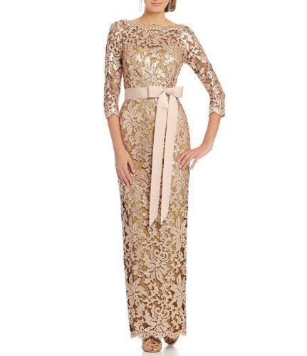 مدل لباس گیپور