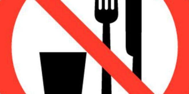 غذاهاى ممنوعه قبل از پرواز