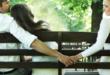 نشانه هایی برای خیانت همسر